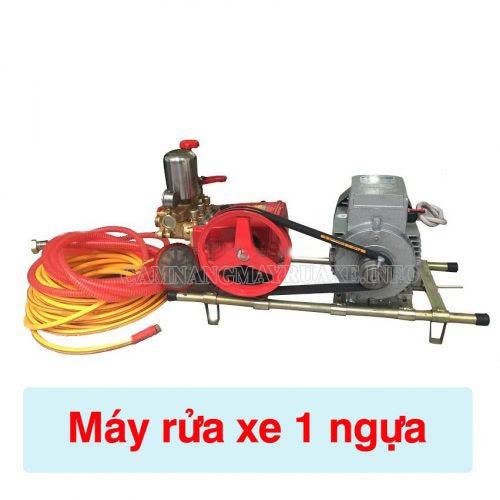 May-rua-xe-1-hp