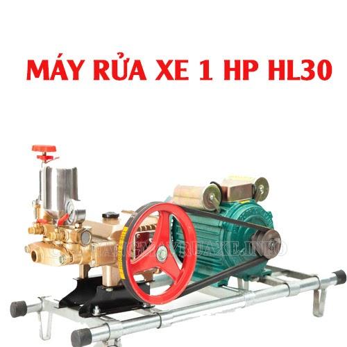 may-rua-xe-1hp-hl30