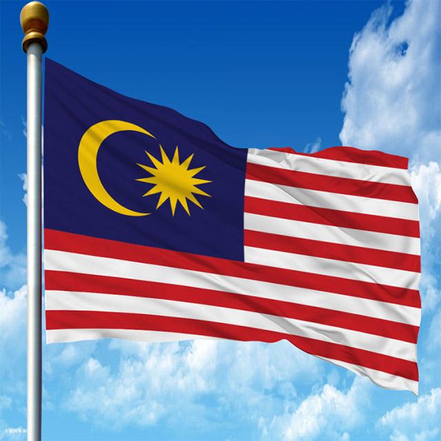 Cờ Liên bang Malaysia