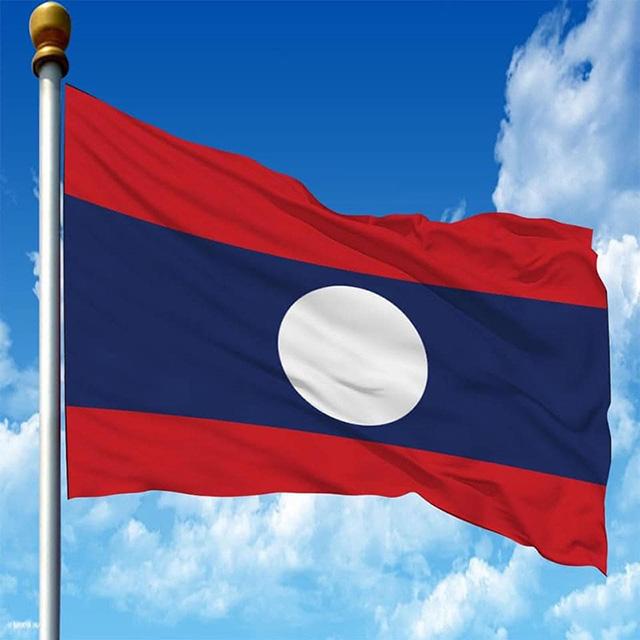 Quốc kỳ Cộng hòa Dân chủ Nhân dân Lào