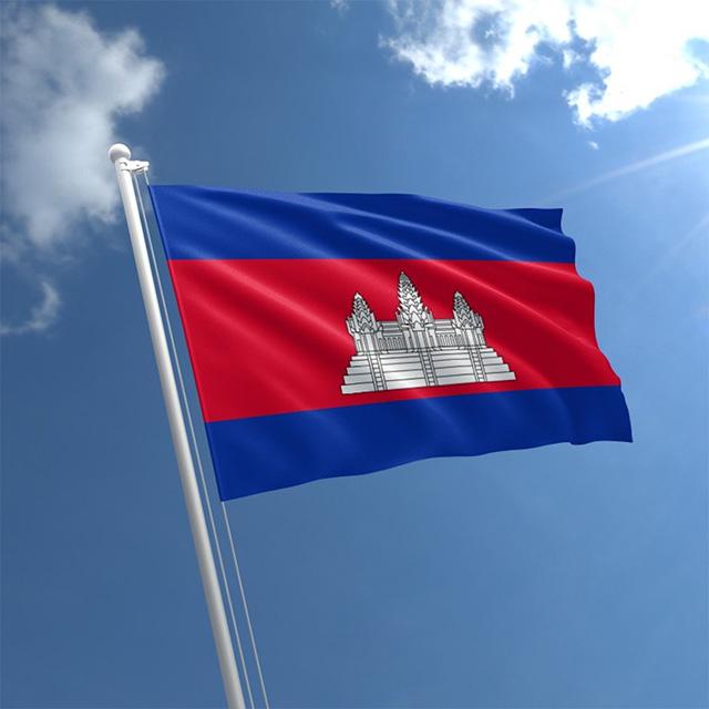 Cờ Vương quốc Campuchia