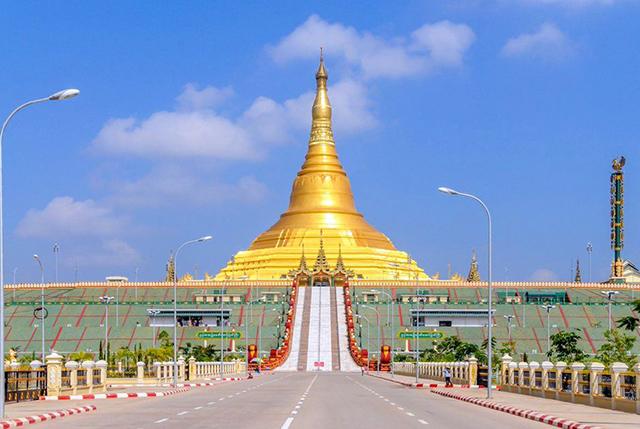 Thủ đô Naypyidaw